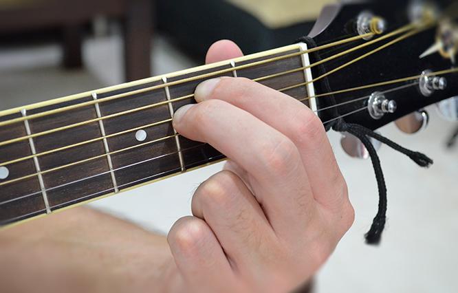 Em2-chord